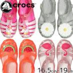 クロックス crocs スポーツサンダル キッズ 女の子 205535 ユニコーン フラワー フラミンゴ スイカ ラメ キラキラ グリッター シルバー ピンク オレンジの画像
