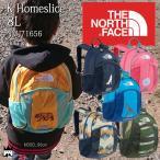 ザ・ノースフェイス THE NORTH FACE キッズ ベビー チャイルド バッグ NMJ71656 8L キッズホームスライス リュック デイパック バックパック 男の子 女の子 通園