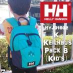 HH ヘリーハンセン キッズ ベビー リュック HYJ91602 男の子 女の子 子供 カイルハウスパック8(キッズ) バックパック リュックサック デイバック 男女兼用 8L