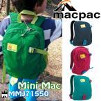 マックパック macpac 男の子 女の子 子 キッズ チャイルド ベビー リュックサック MMJ71550 ミニマック Mini Mac お散歩 お出かけ アウトドア  5L