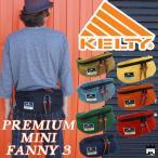 ケルティ KELTY 靴 メンズ レディース バッグ 5L 2592029 プレミアム ミニ ファニー 3 ウエストバッグ ヒップバッグ ワンショルダー ウエストポーチ