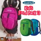 モンベル mont-bell 男の子 女の子 子 キッズ チャイルド ジュニア リュックサック 1123952 キッズフィールドパック 13 デイパック バックパック 13L