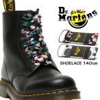 ドクターマーチン Dr.Martens 靴紐 レディース リボン シューレース 140cm 靴ひも 靴ヒモ サテン 8ホールブーツ 10ホールブーツ プリント 花柄 水玉