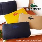 ラコステ LACOSTE カードケース メンズ レディース フラグメントケース ニュークロコ コインケース ジップ 小銭 本革 牛革 ブランド カード スリム NF0313K