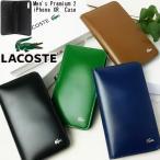 ラコステ LACOSTE スマートフォンケース メンズ レディース iPhone XR 手帳型 ケース アイフォンXR スマホケース カバー カードスロット 紺 黒 緑 茶 本革 牛革