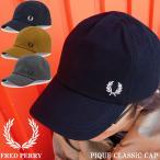 フレッドペリー FRED PERRY 帽子 メンズ レディース キャップ ピケクラシックキャップ ベースボールキャップ ぼうし シンプル おしゃれ スポーツ HW1650