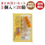明月堂 博多 通りもん(とおりもん) 5個×20箱 (送料無料セット) 九州 福岡 博多 お土産