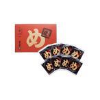 福太郎 辛子めんたい風味めんべい 辛口 (2枚×8袋入り)  九州 福岡 博多 お土産