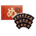福太郎 辛子めんたい風味めんべい 辛口 (2枚×16袋入り)  九州 福岡 博多 お土産
