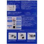 バックカメラ取付基台セットBC-PA1-III カローラフィールダーH27.4〜ヘパナソニックCY-RC90KDを取り付ける