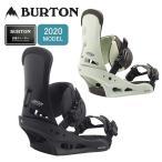 2020 BURTON バートン Custom Re:Flex Snowboard Binding カスタムリフレックス 105421 【バインディング/スノーボード/日本正規品/メンズ】