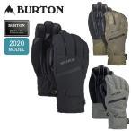 バートン BURTON 2020 GORE-TEX Under Glove + Gore Warm Technology ゴアテックスアンダーグローブ ゴアウォームテクノロジー 103541 【日本正規品】