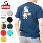 ショッピングチャムス チャムス chums Tシャツ Booby Logo T-Shirt ブービーロゴTシャツ CH01-1326 メンズ 正規品【服】【t-cnr】【メール便発送・代引き不可】