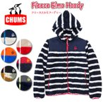 ショッピングチャムス ch04-1010 【CHUMS/チャムス】Fleece Elmo Hoody/フリースエルモフーディー/CH04-1010