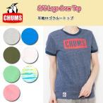 チャムス chums Tシャツ S/S Logo Crew Top 半袖ロゴクルートップ  CH10-1061 レディース 【服】
