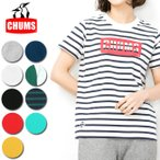 ショッピングチャムス チャムス chums Tシャツ CHUMS Logo T-Shirt Women's チャムスロゴTシャツ CH11-1324 レディース 正規品【服】【t-cnr】【メール便発送・代引き不可】