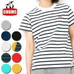 チャムス chums Tシャツ Booby Logo T-Shirt Women's ブービーロゴTシャツ CH11-1326 レディース 正規品【服】【t-cnr】【メール便発送・代引き不可】
