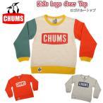 ショッピングトレーナー チャムス chums トレーナー キッズロゴクルートップ Logo Crew Top 正規品 キッズ 子供 男の子 女の子 ギフト プレゼント CH20-1005 (メール便対応)