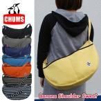 チャムス chums バナナショルダーバッグ Banana Shoulder Sweat 正規品 【スウェット】 ch60-0624