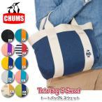 チャムス chums トートバッグ S スウェット Tote Bag S Swea 正規品 【スウェット】 ch60-0726