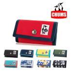 ショッピングチャムス チャムス chums キーケース Eco Key Case エコキーケース CH60-0857 【雑貨】鍵 メンズ【メール便・代引不可】