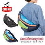 チャムス chums ウエストバック Box Elder Fanny Pack ボックスエルダーファニーパック  CH60-2131 正規品