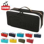 チャムス chums マルチケース Booby Multi Hard Case L ブービーマルチハードケースL CH62-1206 【カバン】アウトドア キャンプ バッグ ケース 収納