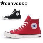 CONVERSE コンバース ALL STAR 100 GORE-TEX HI オールスターゴアテックス 3130043 【スニーカー/ハイカット/アウトドア】