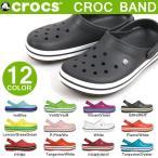 クロックス CROCS サンダル クロッグ CROCBAND クロックバンド  国内正規品 医療 病院 介護 看護 メンズ レディース ユニセックス 靴 スリッポン crs-001【靴】