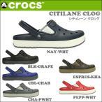 ������ CROCS������� CITILANE CLOG/������ ������� ��� ������ ���������� crs-051