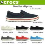 クロックス CROCS スリッポン norlin slip-on ノーリン スリップオン メンズ クロックス 靴 国内 正規品 201084 crs16-001
