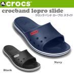 クロックス CROCS サンダル  crocband lopro slide  クロックバンド ロープロ スライド crs16-015  / メンズ クロックス / レディース ク...