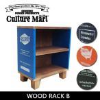 Culture Mart カルチャーマート ラック WOOD RACK B 101188 アメリカン 木製 ビンテージ アンティーク 男前 インテリア ウッドラック ディスプレイラック