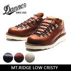 DANNER/ダナー MT.RIDGE LOW CRISTY マウンテンリッジロークリスティ メンズ マウンテンブーツ 【靴】