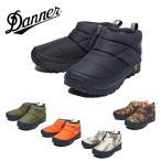 DANNER ダナー FREDDO MIDDLE B200 PF フレッドミドル D120065 【アウトドア/スノーブーツ/防水/キャンプ】