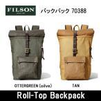 FILSON/�ե��륽�� �Хå��ѥå� Roll-Top Backpack 70388 ����������
