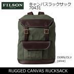 FILSON/�ե��륽�� �Хå��ѥå� RUGGED CANVAS RUCKSACK 70431 �ڥ��Х������������