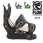 2019 FLOW フロー NX2 FUSION  ビンディング  スノー スノーボード メンズ
