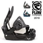 2019 FLOW フロー FIVE HYBRID