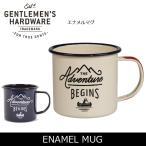 GENTLEMEN'S HARDWARE/ジェントルマン ハードウェア ENAMEL MUG  エナメルマグ 【BBQ】【COOK】マグ カップ