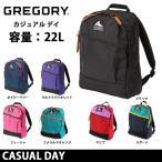 (旧ロゴ) GREGORY グレゴリー カジュアルデイ CASUAL DAY 日本正規品 バックパック デイパック リュック アウトドア /カバン/鞄 メンズ/レディース