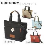 (旧ロゴ) GREGORY グレゴリー サンライズトート SUNRISE TOTE 日本正規品 2WAY トートバッグ ショルダーバッグ アウトドア ボディーバッグ