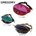 (旧ロゴ)GREGORY グレゴリー テールメイトXS マリブ/ラグーナ/ウエストバッグ 日本正規品 メンズ レディース アウトドア