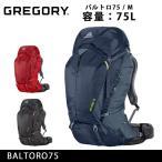ショッピンググレゴリー GREGORY/グレゴリー バックパック バルトロ75 M BALTORO75 日本正規品 バックパック デイパック リュック アウトドア /カバン/鞄 メンズ/レディース