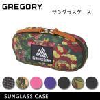 GREGORY/グレゴリー ケース サングラスケース SUNGLASS CASE  日本正規品 メンズ レディース アウトドア【ショルダー】