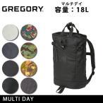 GREGORY グレゴリー マルチデイ MULTI DAY 【カバン】 バックパック 日本正規品 メンズ レディース アウトドア