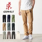 【定番カラー再入荷】グラミチ GRAMICCI NNパンツ NN-Pants gmp-0816-noj /送料込