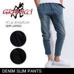 グラミチ GRAMICCI DENIM SLIM PANTS(デニム スリムパンツ) GMP-16F002 メンズ 【服】 九分丈パンツ デニム ストレッチ