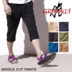 グラミチ GRAMICCI パンツ MIDDLE CUT PANTS ミドルカットパンツ GMP-18S004 【服】 ストレッチパンツ スポーティ ロングパンツ