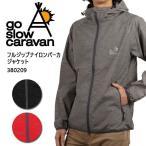 go slow caravan/ゴースローキャラバン パーカー フルジップナイロンパーカジャケット 380209 【服】ファッション 上着 アウター ジャケット
